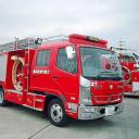 木更津消防