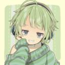 グリーン。