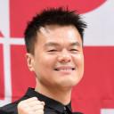 パク・ジニョン会長