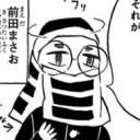 ゲスメガネ(前田まさお)