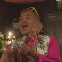 メリージェン洋子