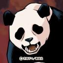 パンダ先輩
