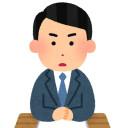 解説の鈴木さん
