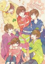 6つ子と恋
