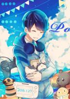 甘い恋心2
