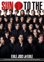 三代目J Soul Brothers&じゅん