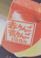 いおみやの小説掲示板