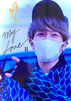 My Love II
