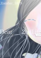 Dear _ 2ndLife_