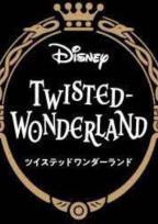 ツイステの世界へ٩(・ω・)วlet's go!