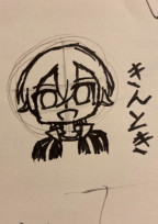 in カオスな世界(インカオ)