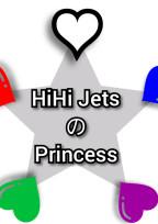 HiHi JetsのPrincess