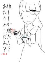 お餅ちゃん死ぬ助けて(´TωT`)