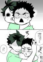 皆でお話しのコーナー!!(ハイキュー!!とか)