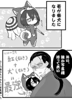 マリオネット【続】