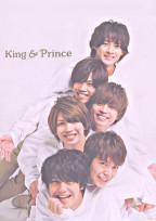 King&Princeに愛されてる。