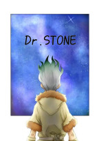 Dr.STONE―気がついたら石化してました。―