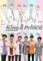 西畑大吾の妹はジャニオタでKing&Princeの紅一点!?