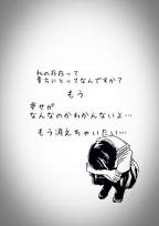 ハチャメチャな人生【参加型】