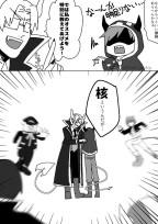 軍パロ(d!)