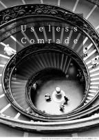 【参加企画】Useless Comrade
