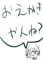 お絵描き( ᐛ👐) パァ