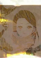 鬼滅の刃 : 前途多難な鬼滅生活!?