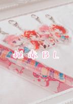 桃 赤 B L 🔞