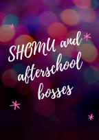 ショムちゃんと放課後のボス
