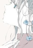 優しい優しいオヒメサマ 【d!様】