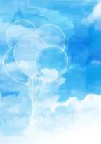 ある日,突然空から落ちて来たのは!
