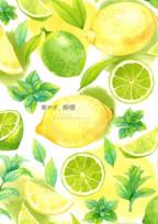 華やぎ、檸檬