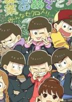 学生時代の松野くん