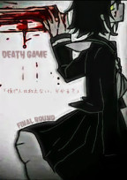 DEATH GAME 〜FINAL ROUND〜