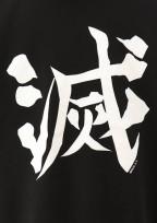鬼滅の刃    〜鬼の血〜