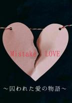 Mistake LOVE