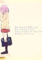 七夕の日,遠距離恋愛の彼が会いに来ました_