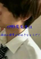 伊野尾先生は保体の授業がお好きなようで!