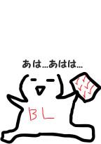 【二次創作】BL広場【リクエスト受付中】