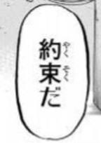 """""""リベンジャー"""""""