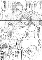 【BL】荀彧×荀攸