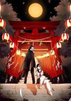妖怪VS陰陽師~古の戦い~妖怪side
