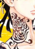 羽宮一虎の妹は東卍のNo.3でした