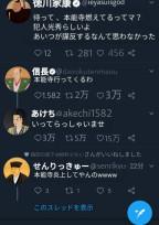 名言をGoogle翻訳で英語にして日本語に戻した結果がマジで草