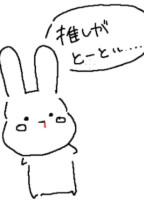 たまごのきみのばしょ(ざつだん)