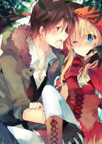 ケダモノ君とお姫様