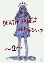 DEATH GAME ~2~