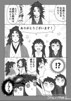 鬼滅の皆さんが現代に転生?!