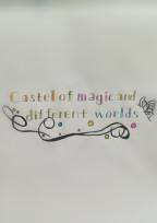 魔法と異世界の城