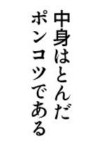 短編小説部屋